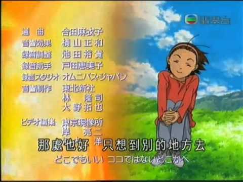 焼きたて!!ジャぱん 日式麵包王 ED6 - ココロビーダマ - YouTube