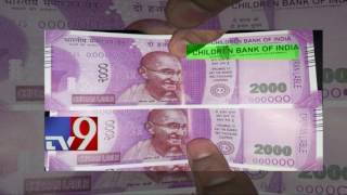 Fake 2000 rupee notes in Delhi SBI ATM - TV9