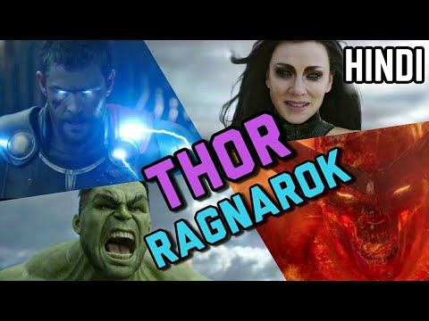 Thor Ragnarok Hindi Trailer 2 Review | Marvel India