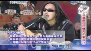 涼山情歌七○年代林班歌-排�...
