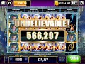 ** SUPER BONUS COLLECTION with JACKPOT HANDPAY ** COYOTE ...