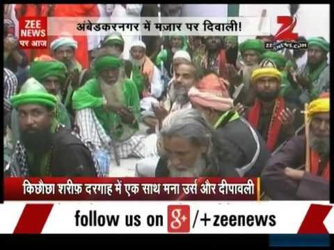 Urs Festival Diwali Cele Ted Together In Ambedkar Nagar