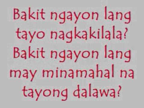 Phylum - Sabot Sabot Tagalog - Bisaya Mix