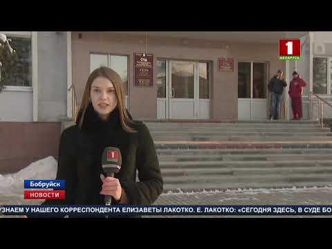 Сегодня в Бобруйске вынесут приговор по делу об убийстве двух девушек