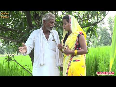 बुड़वा का प्यार - bhojpuri comedy