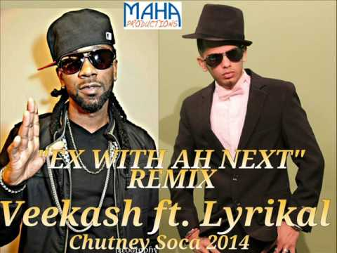 veekash sahadeo ex with ah next mp3