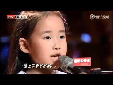 แม่ เพลงของจีน ma ma hao 2015唐子宜