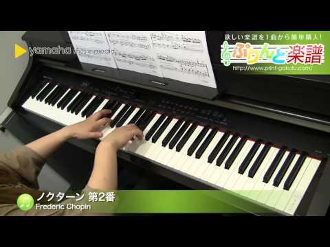3つの夜想曲 op.9-2 変ホ長調 (ノクターン 第2番)より Frederic Chopin