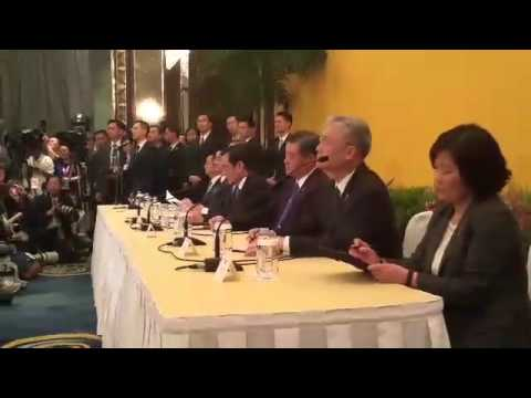 Taiwan President Ma Ying-jeou speaking at Taiwan's press conference