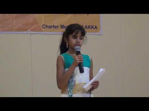 Pavadisu Paramathma  - Srushti Gubbi