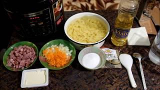 Сырный суп с копченостями// Готовим в мультиварке