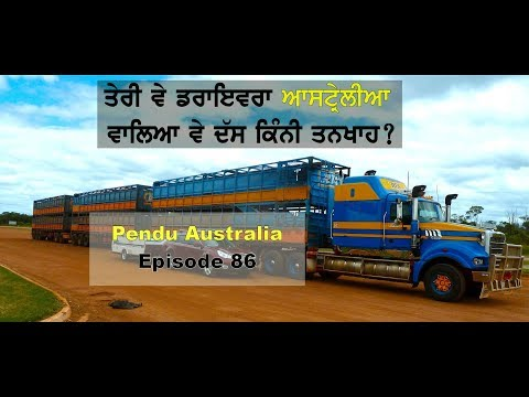 How much Australian Drivers Earn? | Pendu Australia | Punjabi Travel Show |  Episode 86
