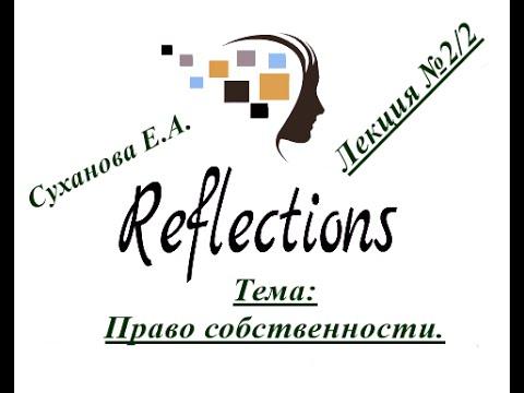 Гражданский Кодекс РФ 2018 - 2017 - последняя редакция