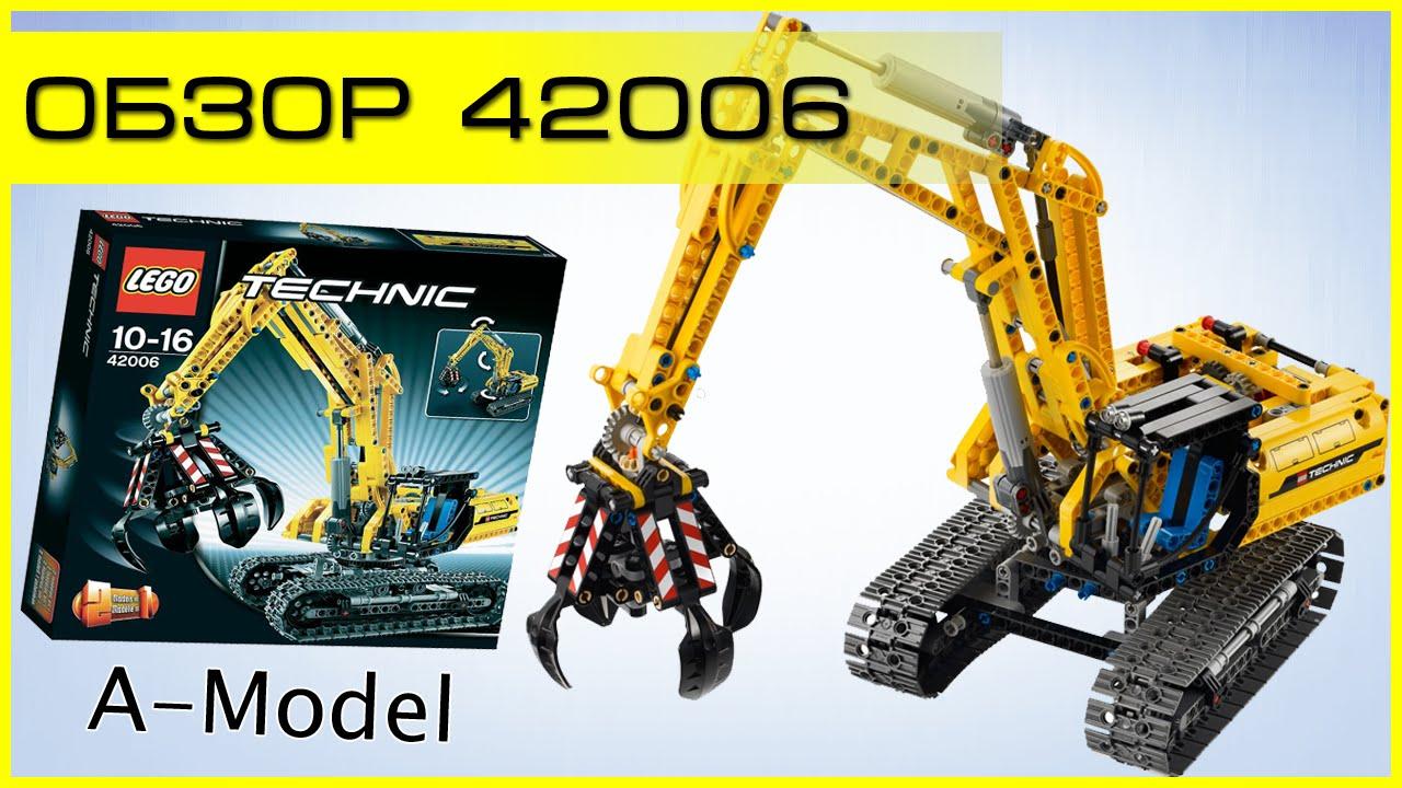 Lego Technic Bucket Wheel Excavator (not a 42055 set) / Лего .