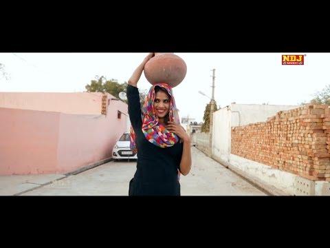 Mahri Gadhrni   म्हारी गढ़रनी   Sourabh Pal   Yogesh Gadariya    Shilpa Verma   Haryanvi Song 2018