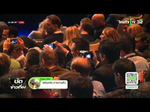 แอปเปิลเปิดตัวไอโฟนรุ่นเล็กราคาเบา   22-03-59   ชัดข่าวเที่ยง   ThairathTV