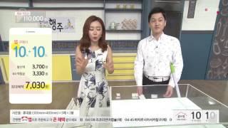 [홈앤쇼핑] 목화솜행주(일사천리)
