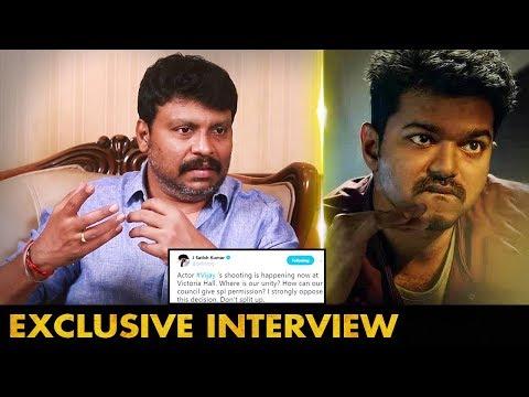 விஜய் ரசிகர்கள் திட்டுவதை பெரிதாக எடுத்துகொள்ளவில்லை   Actor,Producer J.Satish Kumar Interview   JSK