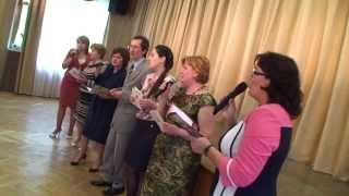 Последний звонок 2013. Талантливое выступление учителей!