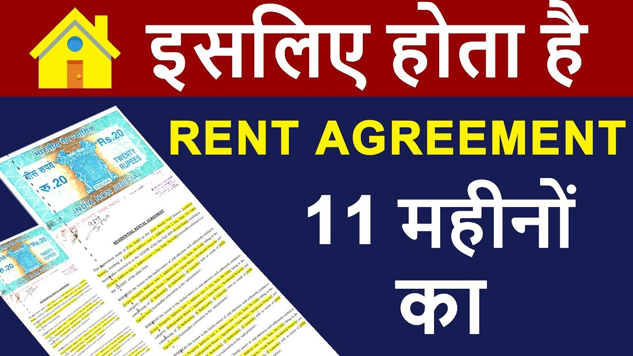 Why Rent Or Lease Agreements Are Only For 11 Months In India