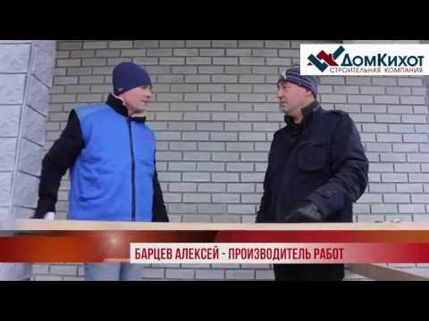 Видеоотзыв. Столяров. | М.О. , Рузский р-он, дер. Волково