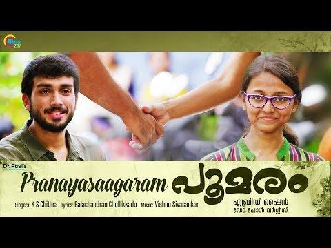 Poomaram | Pranayasaagaram Song Video | K...
