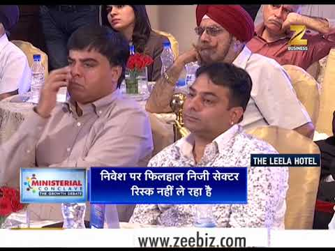 Ministerial Conclave: Discussion with Niti Ayog CEO Amitabh Kant