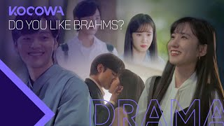"Top 5 Most Romantic Scenes from ""Do You Like Brahms?"""