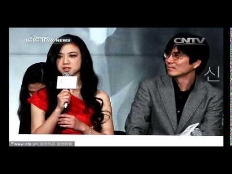 Actress Tang Wei marries Director Kim Tae Yong