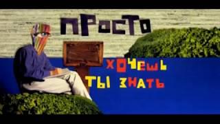"""Виктор Цой в фильме """"Просто хочешь ты знать""""."""