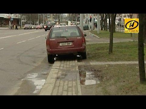 Как будут штрафовать за неправильную парковку