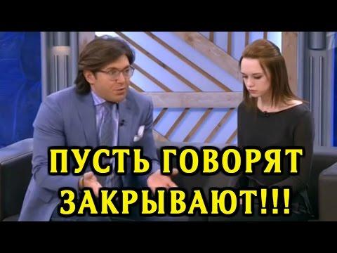 Сергей Астахов — актер