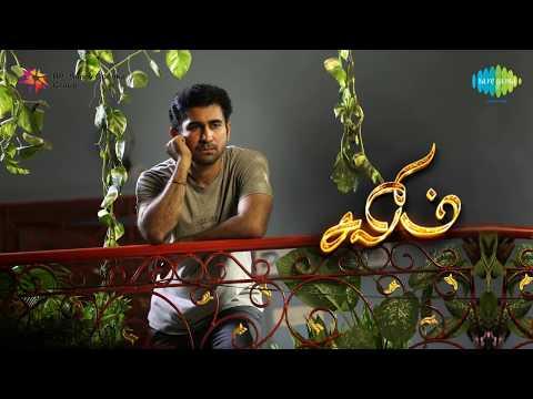 Salim - Kadavul Ennai (Ulagam Nee) song