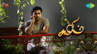 Salim | Kadavul Ennai - Full Audio | Ulagam Nee | Vijay Antony | Aksha Pardasany