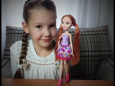 Распаковка Эвер Афтер Хай Делаем прическу кукле Ever After High Doll