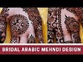 Latest mehndi designs | mehndi design images | arabic mehndi design | New Mehndi