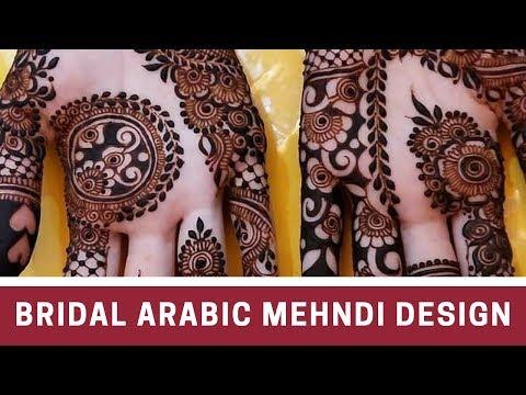 Latest Mehndi Designs | Mehndi Design Images | Arabic Mehndi Design | New Mehndi