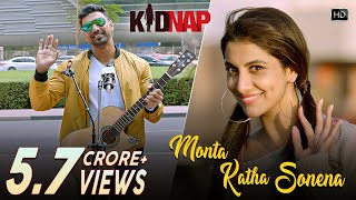 Monta Katha Sonena | Kidnap | Dev | Rukmini Maitra | Goldie Sohel | Palak Muchhal | Jeet Gannguli mp3 song download