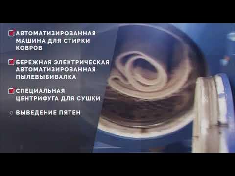 Местная реклама на Первом канале в Барнауле (DVB-T2, 22.02.2019)