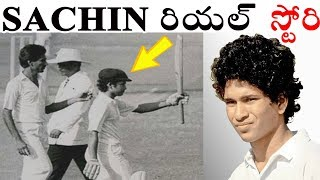 Sachin Tendulkar Biopic by Prashanth in Telugu | Biography Real Story Movie | Inspiring Story 006