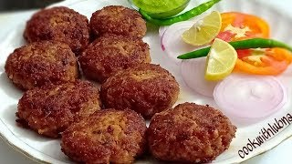 Galouti Kabab Recipe | Lucknow Famous Galawati Kabab At Home | Tundey Kabab Style