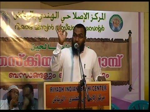Riyadh Indian Islahi Center,Thaskiyath Camp-2014(27-11-2014 Prgm) Ajmal Madani