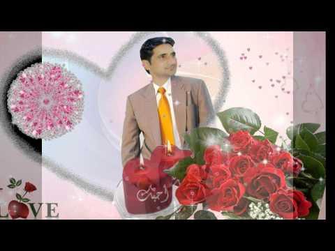Mohabbat Naam Hai Kiska (LovelySong) [Full Video Song] (HQ)