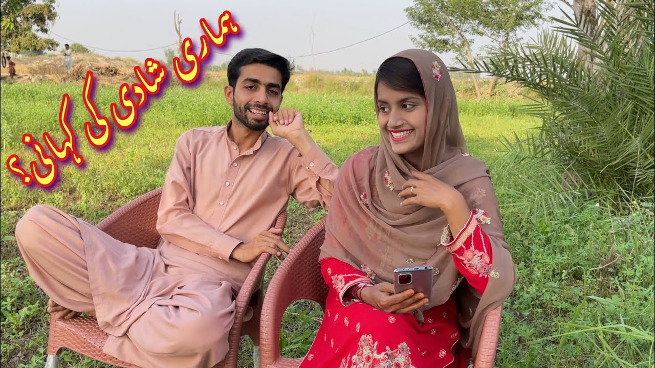 Our Love Marriage • QNA Video 😜