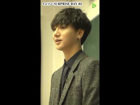 161020 SUPER JUNIOR イェソン YESUNG 예성 SURPRISE DAY #2
