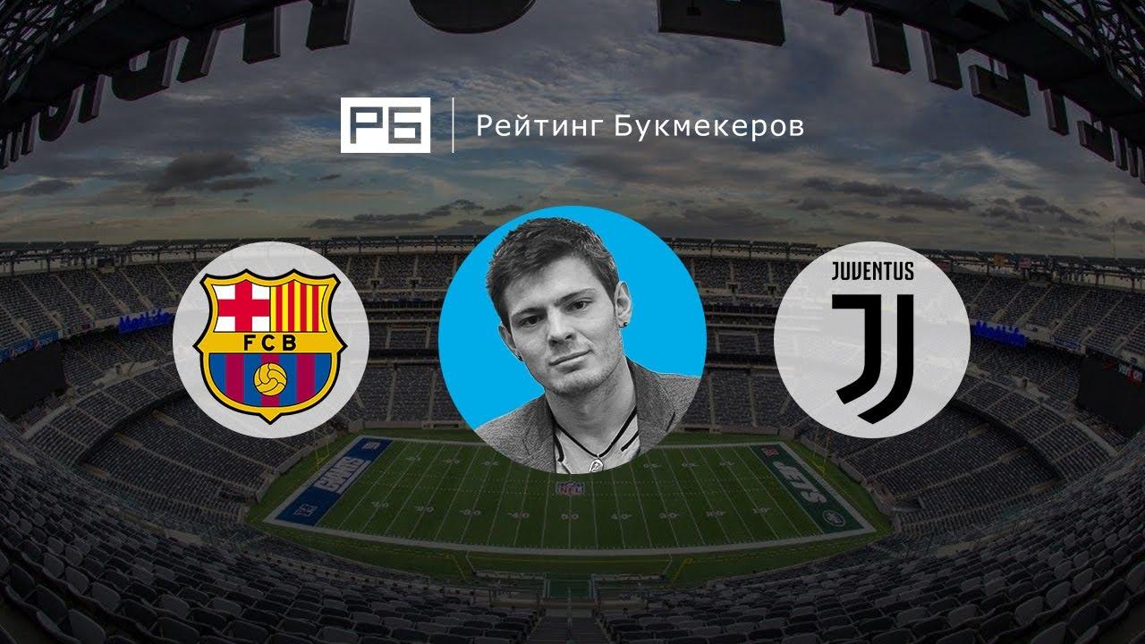 прогнозы на кубок россии футбол 08.05.2018