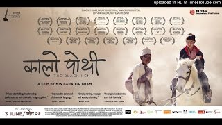 kalo pothi full movie with min bahadur bham by rj sharada thapa talk show