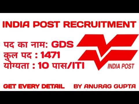 India Post Gramin Dak Sevak Online Form   Bumper Vacancy   Government Job   Apply Now