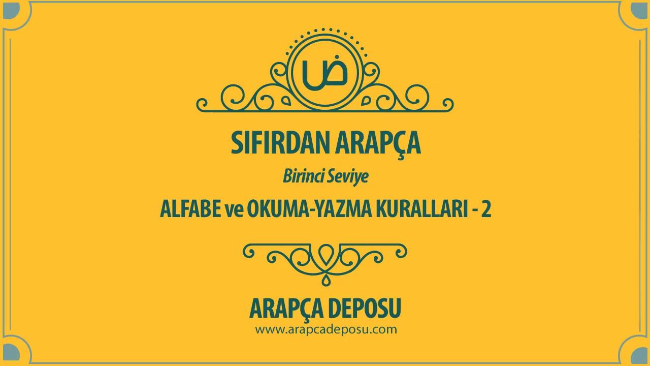Sıfırdan Arapça Dersleri 1 - Alfabe - 2