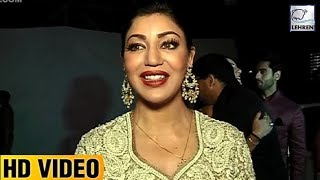 Debina Bonnerjee Wishes Kunal & Puja On Their Engagement